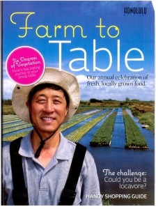 Honolulu Magazine Cover showcasing Dr. Sun from Olakai Farms.